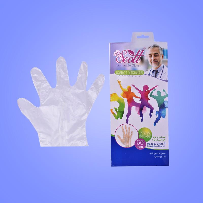 دستکش بانوان و نوجوان دکتر اسکات