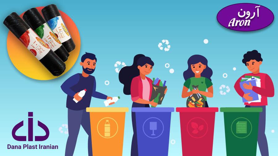 استفاده از کیسه زباله در بازیافت